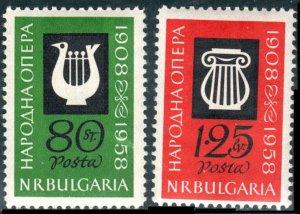 Bulgaria  #1073-1074  Mint NH CV $2.15