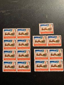 Christmas Seal 1927, CS 21, WX41, , See discription, MNH, $8.00