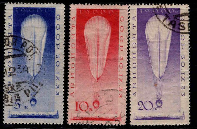 Russia Scott C37-39 Used Stratostat balloon set Used