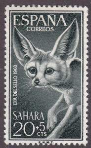 Spanish Sahara B63 Hinged 1960 Sand Fox