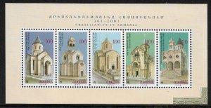 Armenia #583 MNH S/Sheet - Christianity
