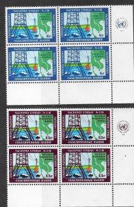 UN-NY # 205-06  Mekong Delta    MI4 Blocks (2) Mint NH