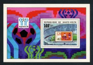Upper Volta Scott #461 Soccer - M NH - Souvenir Sheet