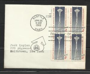 1962 Seattle World Fair Block of 4 FDC Scott# 1196