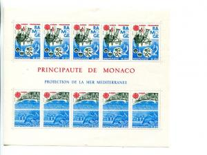Monaco 1986 Europa mini sheet   Mint VF NH