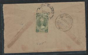 MALAYA KELANTAN  (P2508B) 1939 8C SULTAN COVER FROM KOTA BHARU TO INDIA