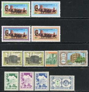 SAUDI ARABIA LOT OF MINT NEVER HINGED STAMPS AS SHOWN
