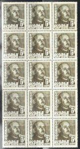 SPAIN STAMP  BLOCK of 15  SC# 760 **MNH** 1948-49  5c SIDNEY LANIER