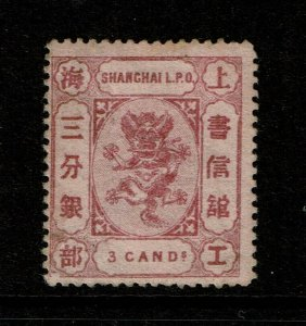 Shanghai SC# 73, Mint Hinged, Hinge/Page Remnant, minor toning - S10114
