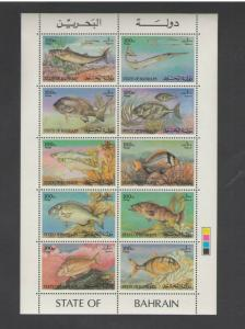 BAHRAIN:  Sc. 313 /** Beautiful FISHES **/Complete Set/ MNH-CV:$30+