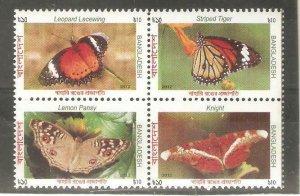 2012   BANGLADESH  -  SG. 1097 / 1100  -  BUTTERFLIES   -   UMM