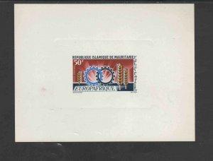 MAURITANIA #C59a  1966 ECONOMIC AGREEMENT    MINT  VF NH  O.G IMP. S/S