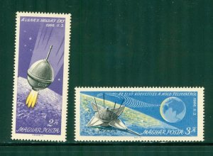 R4-0014 HUNGARY 1738-9 MNH SPACE  BIN $1.25  (6)