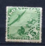 Tannu Tuva 1934 Sc C2-3 MH 7914