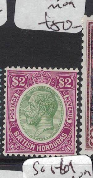 British Honduras SG 137 MOG (9dtg)