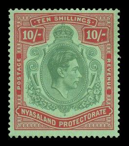 Nyasaland 1938 KGVI 10/- chalk paper SG 142 mint