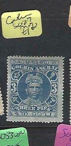 INDIA NATIVE STATE C0CHIN  (P0509B)  3P    SG 27   MOG