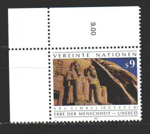 UN Vienna. 1992. 126 from the series. Heritage, UNESCO, Pharaoh. MNH.