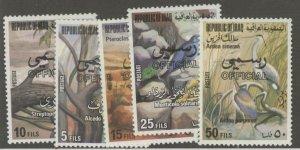 Iraq O327-31 * mint LH-HR (2107 323)