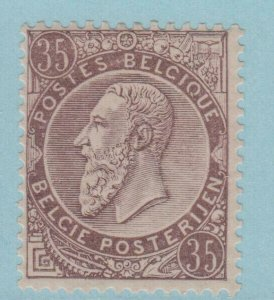 BELGIUM 57 MINT HINGED OG NO FAULTS EXTRA FINE