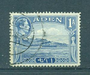 Aden sc# 18 (2) used cat value $.50