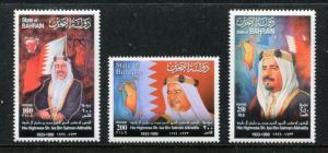 Bahrain 520-522, MNH, 1999 Isa Bin Salman Al-Khalifa Emir of Bahrain. x23739