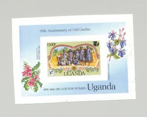 Uganda #468 UN, Girl Guides, Scouts 1v S/S Imperf Proof