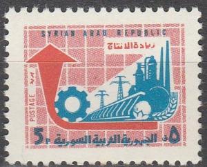 Sy--a #552  MNH F-VF (SU6114)