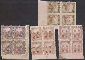 Manchukuo (SC#99,161-3) 1946-7 Local Overprints in Blocks of Four - Mint