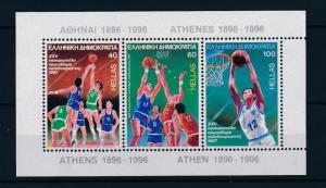 [43347] Greece 1987 Sports Basketball MNH Sheet