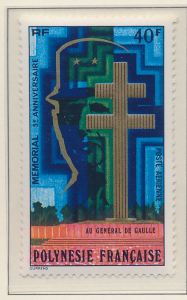 French Polynesia Stamp Scott #C147, Mint Never Hinged - Free U.S. Shipping, F...