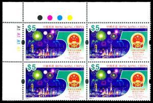 HONG KONG 855-58  Mint (ID # 88025)- L