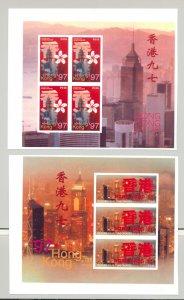 Gabon #858-861 Hong Kong Returns to China 4v M/S Imperf Chromalin Proofs