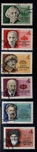 Russia Scott 2894-2896C Used CTO stamp set