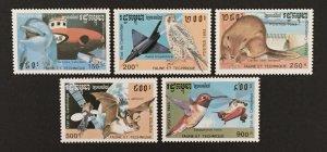 Cambodia 1993 #1259-63, Fauna & Machines, MNH.