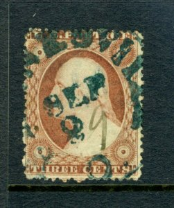 #25A 3c Washington - Plated 86L3 with PSE CERTIFICATE cv$800.00