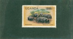 UGANDA 406 USED CV$ 6.50 BIN$ 2.50