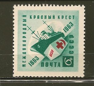 Russia 2766 Freighter MNH