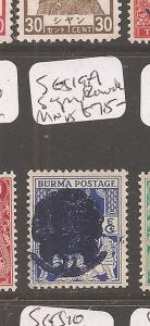 Burma Japanese Oc SG J19a signed Rowell MNH (4cfq)