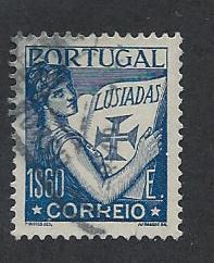 PORTUGAL SC# 515 F-VF U 1933