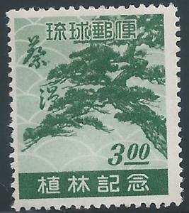 Ryukyu Islands, 1951, Scott #15, 3y dark green, Mint, H., V.F.
