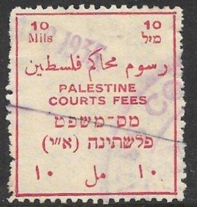 PALESTINE c1930 10m COURT FEES REVENUE Rough Perfs Bale234a Wmk SIDEWAY L USED