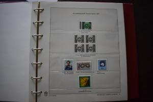 GERMANY COLLECTION 1981 YEAR SET  MNH
