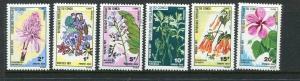 Congo #J46-51 Mint (Box2)