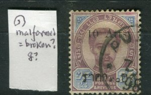 THAILAND; 1894 Small Roman 'Atts' surcharge used hinged 10/24a. Variety