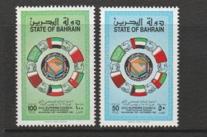 Bahrain 1982 Gulf council pair UM SG 302/303