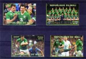 Mali Rugby World Cup 2015 Ireland  Set (4) Perf.MNH VF