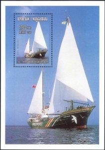Madagascar MNH S/S Sailing Ships Greenpeace 1996