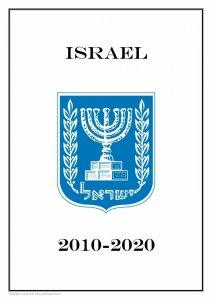 ISRAEL 2010 - 2020  PDF PDF(DIGITAL) STAMP ALBUM PAGES