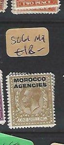 MOROCCO AGENCIES  (P2308B)  KGV 1/-     SG 61     MOG